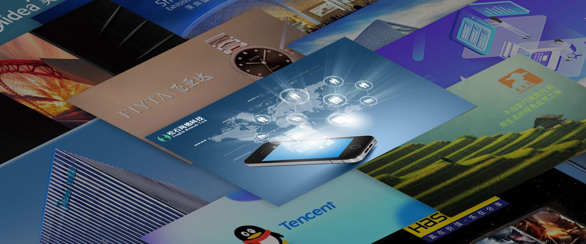 程序开发就选十堰市松石网络科技有限公司