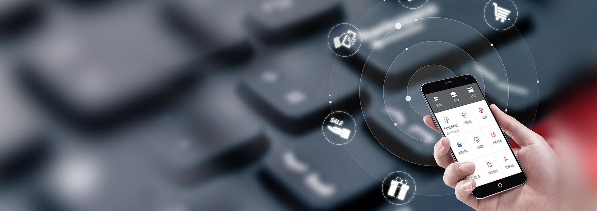 微信会员电商平台建设解决方案